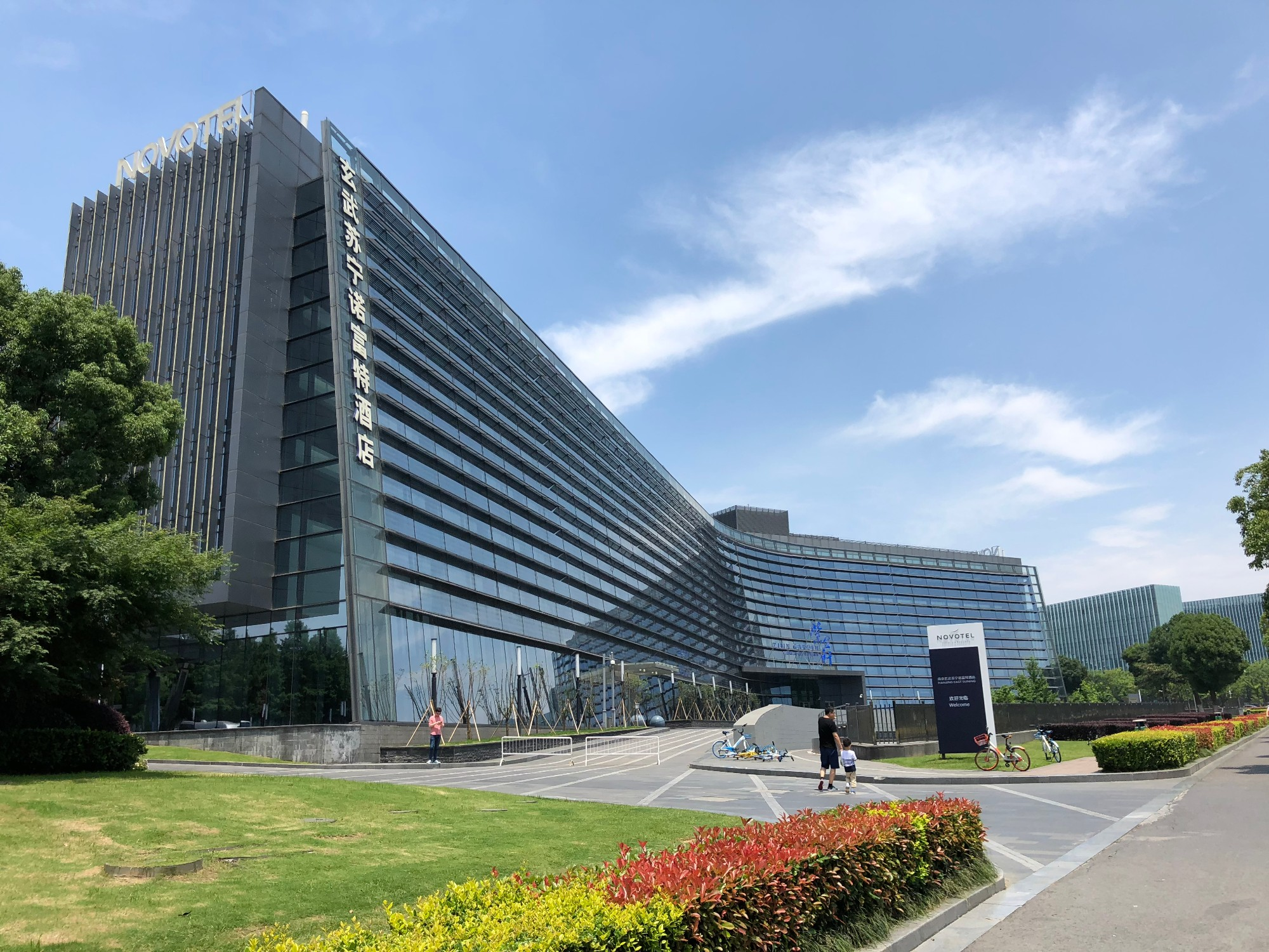 Phonons 2018 & PTES 2018 Joint Conference 顺利闭幕